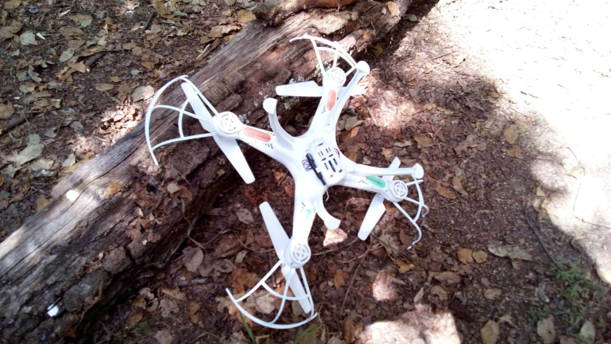 DRONE SKRC Q16 (2)