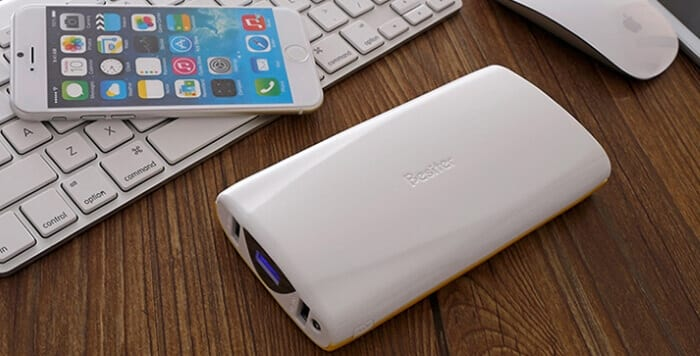 besiter-power-bank