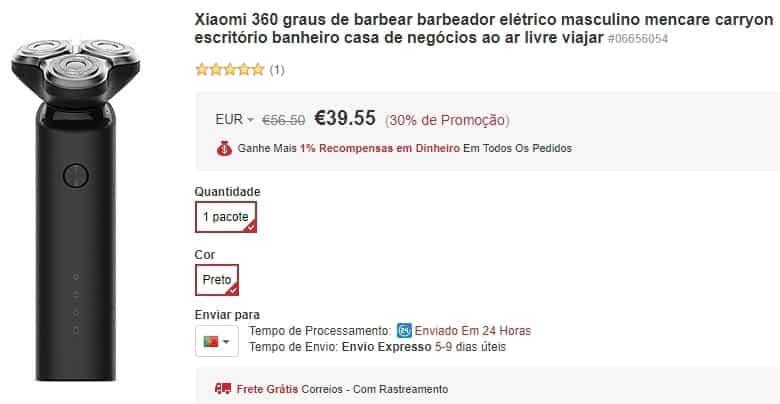 Máquina de barbear Xiaomi