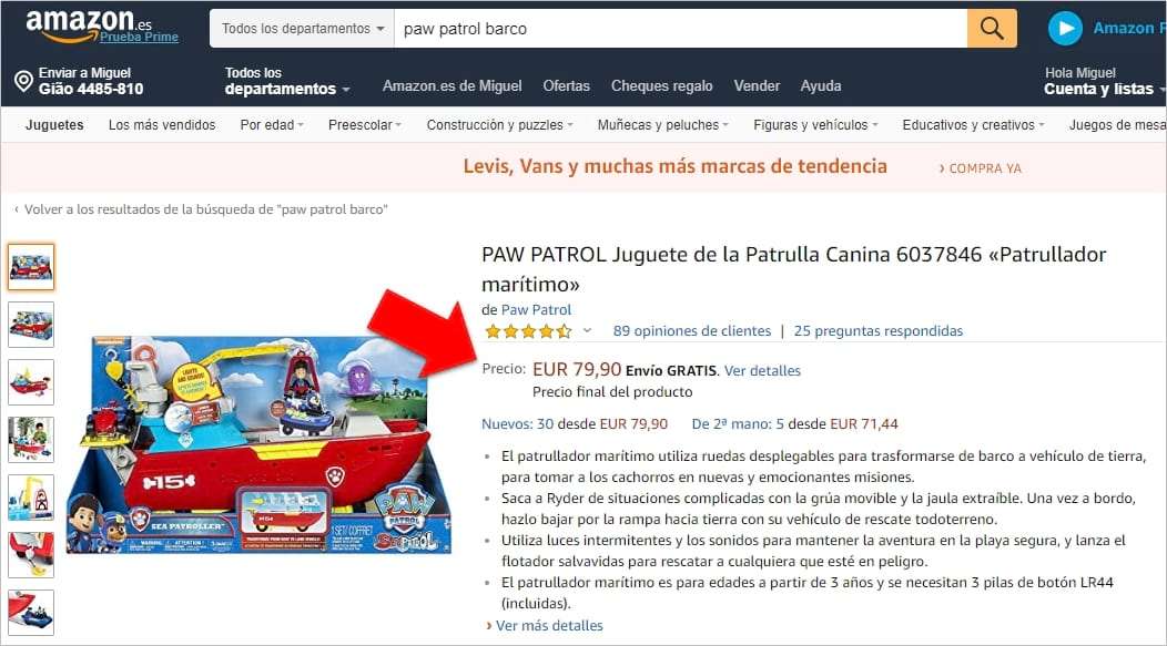 Patrulha Pata - Amazon